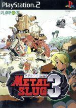 メタルスラッグ3(ゲーム)