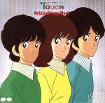 タッチ オリジナルソングブック 1(通常)(CDA)