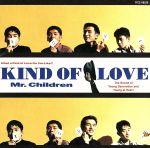KIND OF LOVE(通常)(CDA)