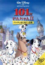 101匹わんちゃんⅡ(通常)(DVD)