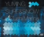 YUMING SURF&SNOW in Zushi Marina Vol.16,2002