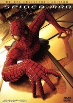スパイダーマン デラックス・コレクターズ・エディション(通常)(DVD)