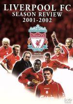 リバプール オフィシャルDVD 2001-2002 SEASON REVIEW(通常)(DVD)