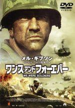ワンス アンド フォーエバー(通常)(DVD)
