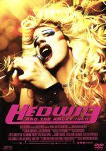 ヘドウィグ・アンド・アングリーインチ(通常)(DVD)