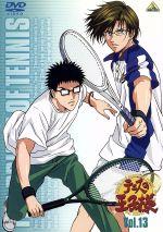 テニスの王子様 Vol.13(通常)(DVD)