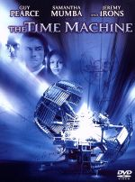 タイム・マシン 特別版(通常)(DVD)