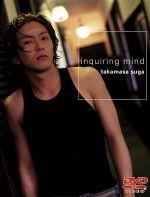 inquiring mind(DVD)