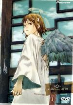 灰羽連盟 COG.1(通常)(DVD)