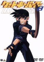 ゲートキーパーズ Vol.8(通常)(DVD)