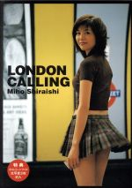 LONDON CALLING(DVD)