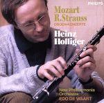モーツァルト/R・シュトラウス:オーボエ協奏曲(通常)(CDA)