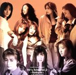 ヴォーカル・コンピレーション 90's hits vol.2~female~ at the BEING studio(通常)(CDA)