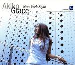 New York Style(通常)(CDA)