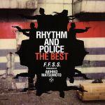 RHYTHM AND POLICE/THE BEST ~復習篇~ 踊る大捜査線 オリジナル・サウンド・トラック(通常)(CDA)