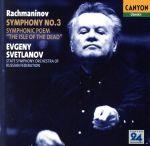 ラフマニノフ:交響曲 第3番 交響詩「死の鳥」(通常)(CDA)