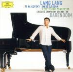チャイコフスキー/メンデルスゾーン:ピアノ協奏曲第1番(通常)(CDA)