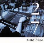 ベートーヴェン:交響曲第2番 交響曲第7番(通常)(CDA)