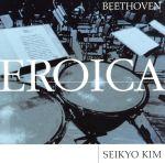 ベートーヴェン:交響曲第3番≪英雄≫ コリオラン序曲(通常)(CDA)