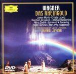 ワーグナー:ラインの黄金 全曲(通常)(DVD)
