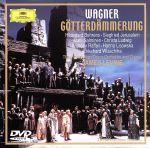 ワーグナー:神々の黄昏 全曲(通常)(DVD)