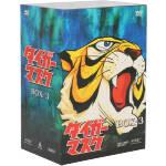 タイガーマスク BOX-3(外箱、解説書、復刻版「テレビランド増刊タイガーマスク」付)(通常)(DVD)