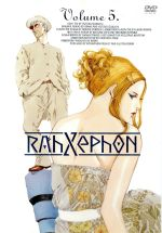 ラーゼフォン 5(通常)(DVD)