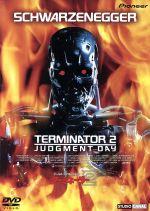 ターミネーター2 劇場公開版<DTS>[『T3』劇場公開記念バージョン](通常)(DVD)