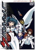 ストラトス・フォー 5(通常)(DVD)