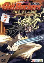 ゲットバッカーズ-奪還屋-7(通常)(DVD)