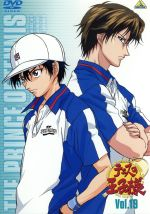 テニスの王子様 Vol.19(通常)(DVD)