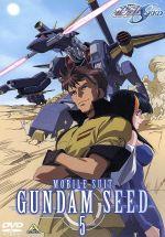機動戦士ガンダムSEED 5(ブックレット(8P)付)(通常)(DVD)