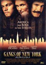 ギャング・オブ・ニューヨーク(通常)(DVD)