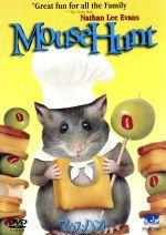 マウス・ハント(通常)(DVD)