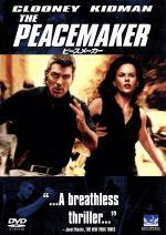 ピースメーカー(通常)(DVD)