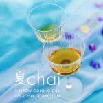 夏chai(通常)(CDA)