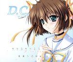 D.C.~ダ・カーポ~OP/EDテーマ(通常)(CDS)