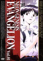 NEON GENESIS EVANGELION Vol.01(通常)(DVD)
