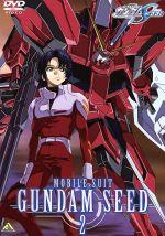 機動戦士ガンダムSEED 2(ブックレット(8P)付)(通常)(DVD)