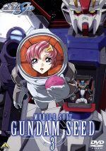 機動戦士ガンダムSEED 3(ブックレット(8P)付)(通常)(DVD)
