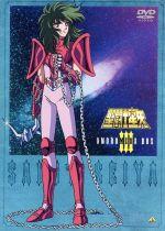 聖闘士星矢 Ⅲ アンドロメダBOX((解説書、BOXケース付))(通常)(DVD)
