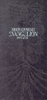 NEON GENESIS EVANGELION DVD-BOX((特製ケース、特典DVD1枚、「EVA友の会」14枚、ブックレット))(通常)(DVD)
