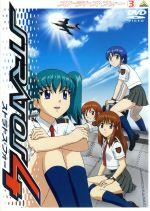 ストラトス・フォー 3(通常)(DVD)