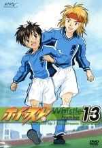 ホイッスル! Number 13(通常)(DVD)