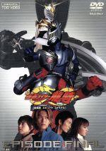 仮面ライダー龍騎 EPISODE FINAL(通常)(DVD)
