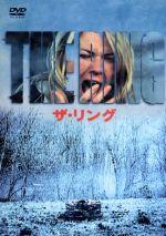 ザ・リング DTSスペシャルエディション(通常)(DVD)
