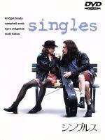 シングルス(通常)(DVD)