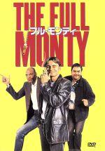 フル・モンティ(通常)(DVD)