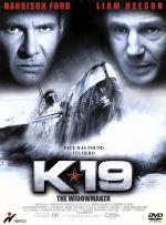 K-19 THE WIDOWMAKER(通常)(DVD)