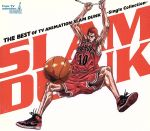 THE BEST OF TV ANIMATION SLAM DUNK~Single Collection~(CD+DVD、スリーブケース付)(通常)(CDA)